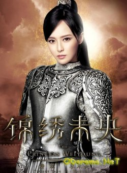 Принцесса Вэйян / The Princess Wei Yang